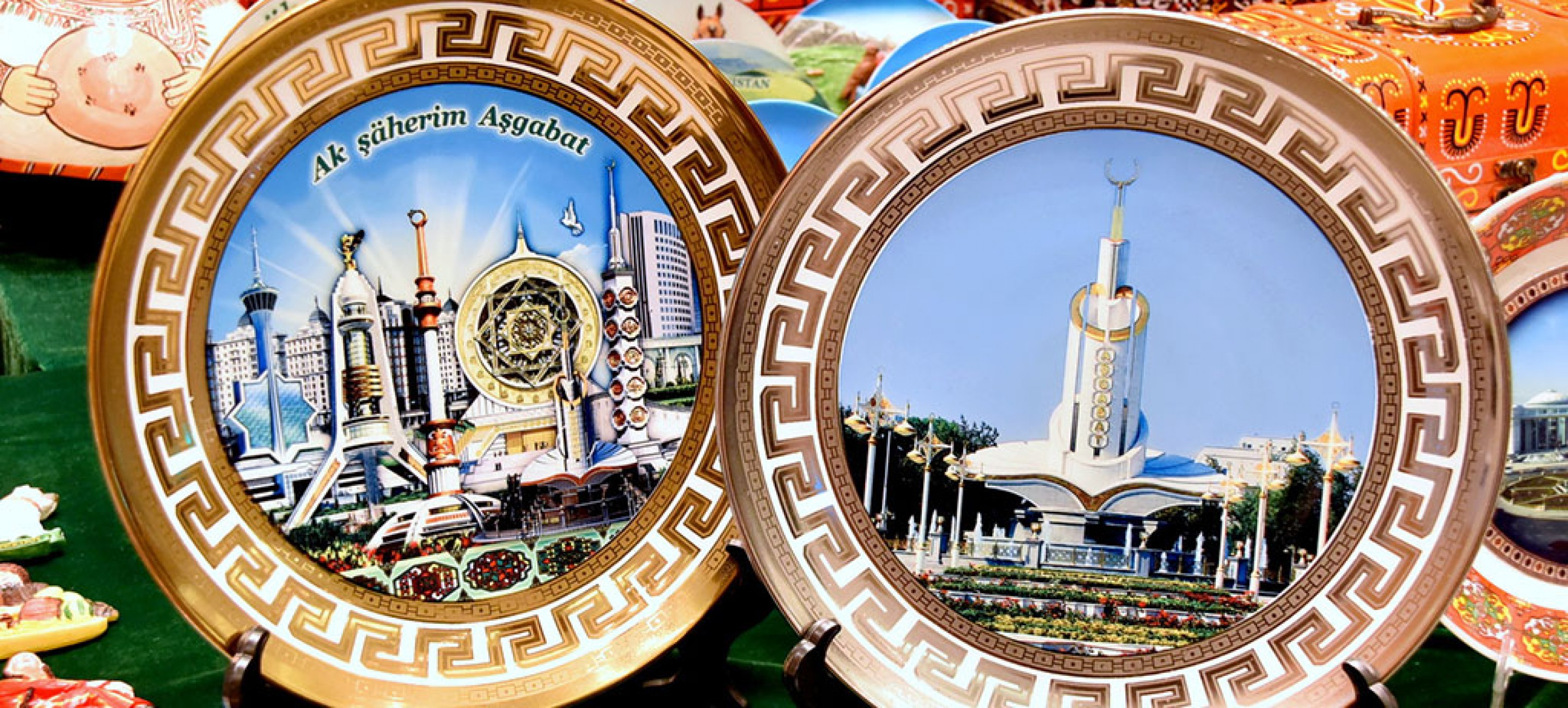 "THE XVII INTERNATIONAL UNIVERSAL EXHIBITION ""WHITE CITY - ASHGABAT"" STARTED ITS WORK IN THE CAPITAL OF TURKMENISTAN"