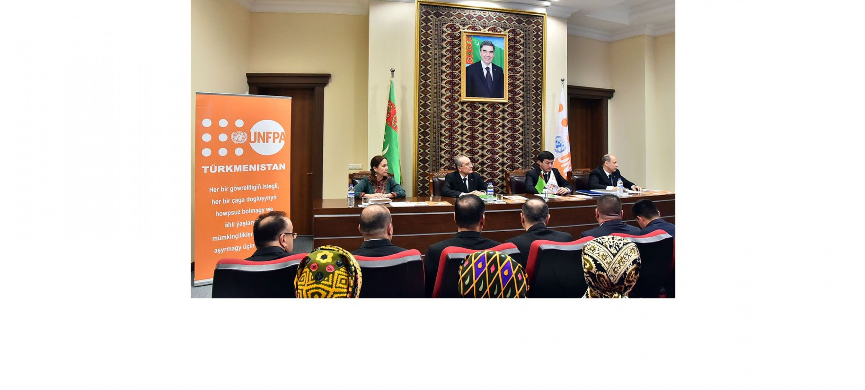 REPRESENTATIVES OF TURKMENISTAN AND THE UNITED NATIONS POPULATION FUND SIGNED A NUMBER OF DOCUMENTS