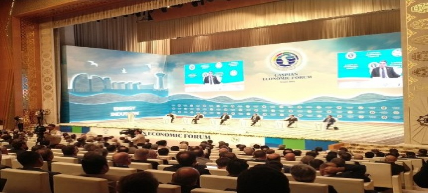 THE FIRST CASPIAN ECONOMIC FORUM – THE TRIUMPH OF MULTILATERAL COOPERATION