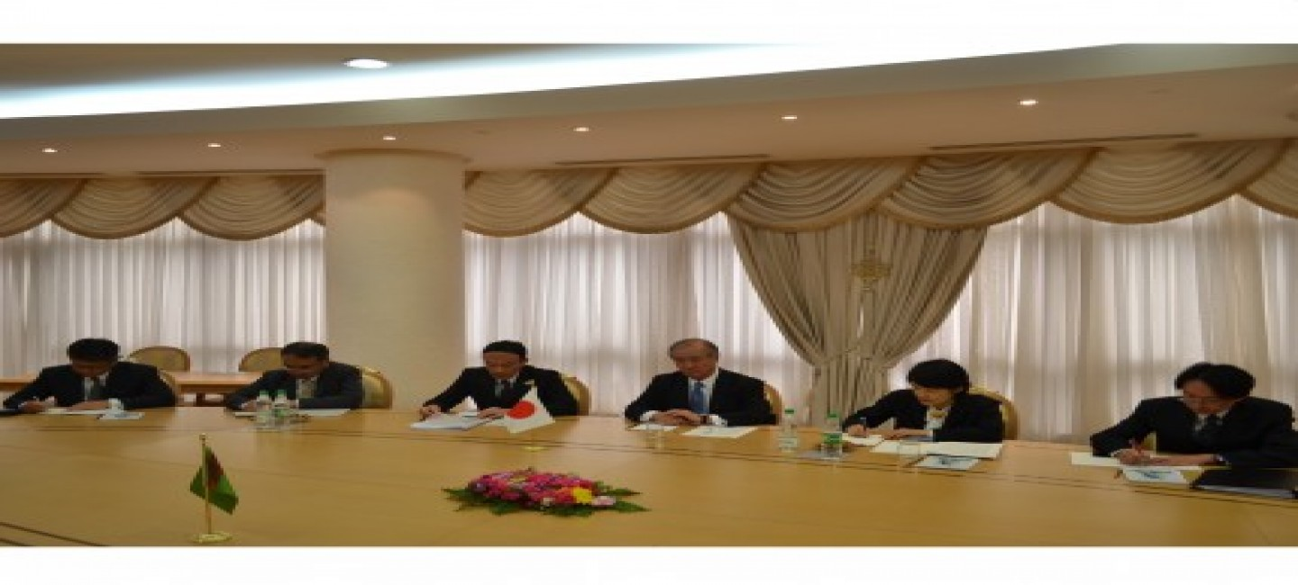 TURKMENISTAN AND JAPAN AIM TO DEVELOP MUTUALLY BENEFICIAL COOPERATION