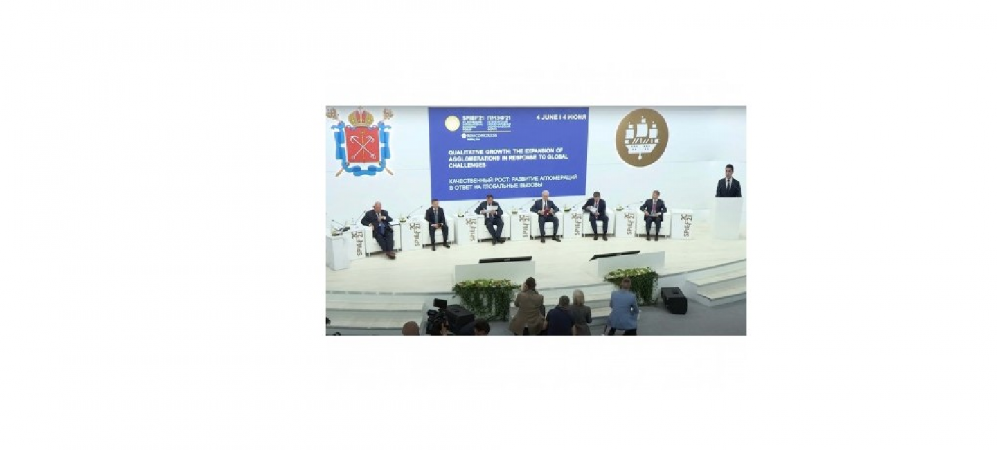 PARTICIPATION OF THE GOVERNMENTAL DELEGATION OF TURKMENISTAN IN THE ST. PETERSBURG INTERNATIONAL ECONOMIC FORUM 2021